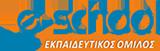 ERASMUS+ PROJECTS Λογότυπο