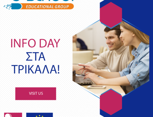 Info Day στα Τρίκαλα!